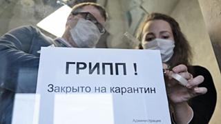 Эпидпорог в Алтайском крае пошел на спад