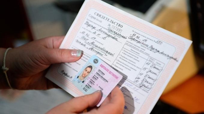 как поменять водительское удостоверение в тюмени онлайн