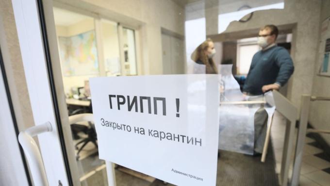 Десять школ идетсадов воВладикавказе закрылись накарантин поОРВИ
