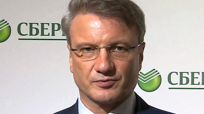 Греф: Российская Федерация выходит изжесткого финансового кризиса