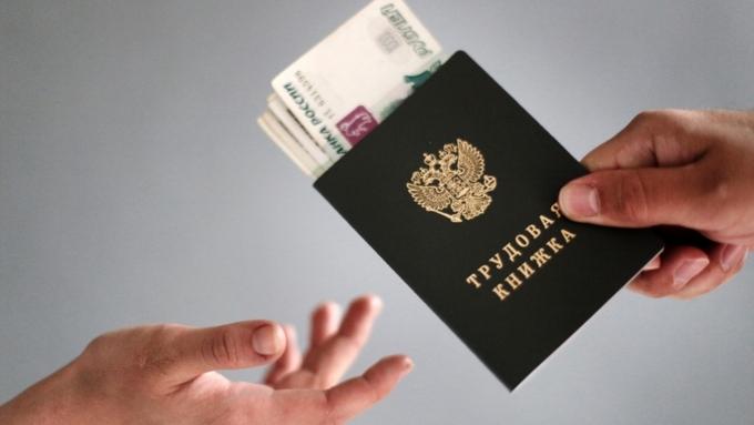 В РФ минимальный размер оплаты труда хотя устанавливать отдельно для любого региона