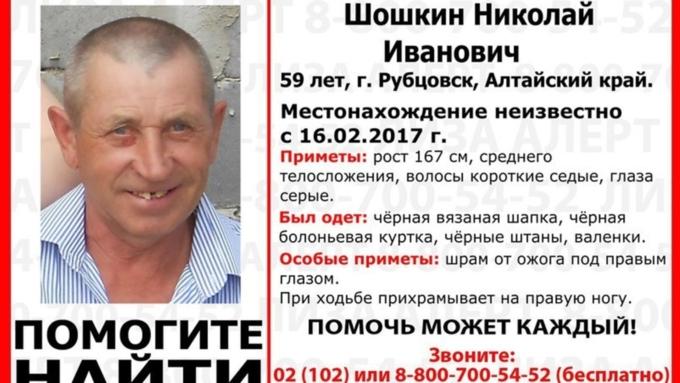 ВБрянске ищут 51-летнего Константина Базовкина