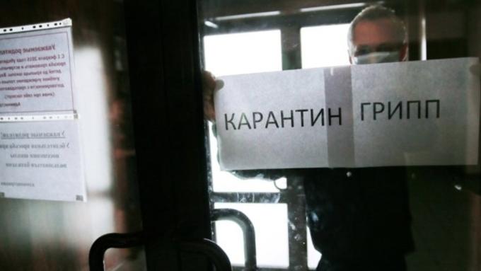 ВАлтайском крае отменят карантин поОРВИ игриппу