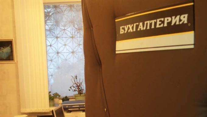 ВРубцовске бухгалтера детсада обвинили вхищении неменее 600 тыс. руб.