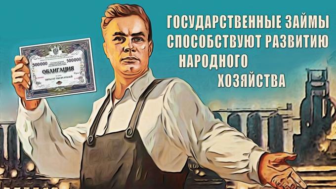 Для граждан России ксередине весны выпустят ОФЗ на20 млрд руб. — министр финансов