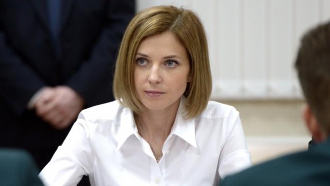 Всети интернет собирают подписи под петицией отправить Наталью Поклонскую напсихиатрическую экспертизу