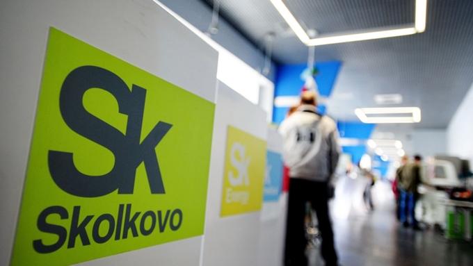 «Сколково» выбрало лучшие инновационные стартапы вАлтайском крае