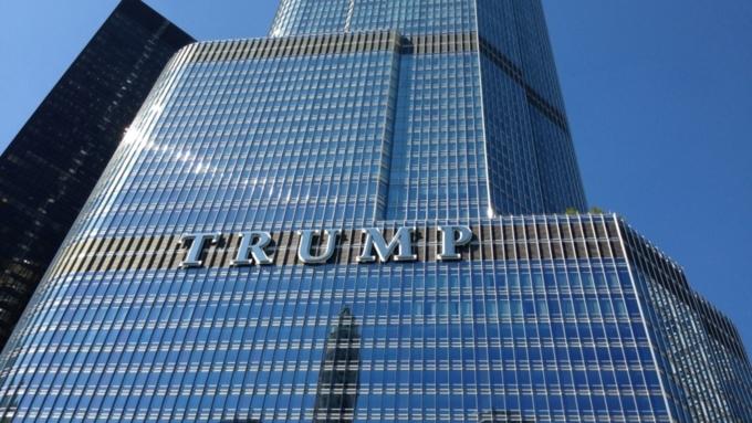 Российская элита владеет недвижимостью взданиях Трампа