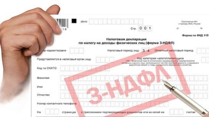Кто должен подавать налоговую декларацию в налоговые органы ндфл как указывать номер телефона в заявлении о регистрации ооо