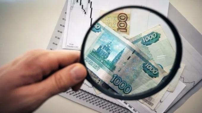 Всамом начале года инфляция вАлтайском крае составила 0,7%