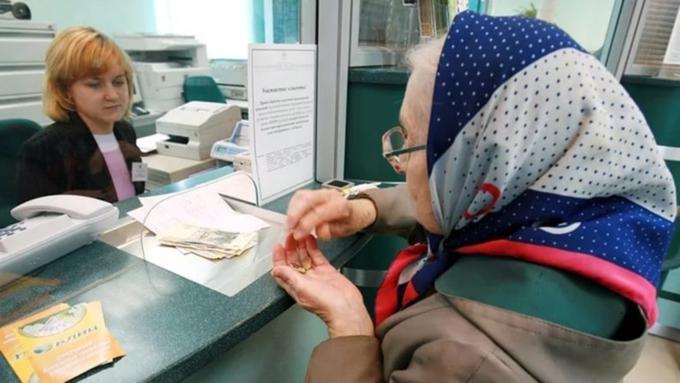Будут ли платить 13 пенсию пенсионерам