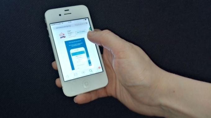 Доступна новая версия мобильного приложения Пенсионного фонда России/