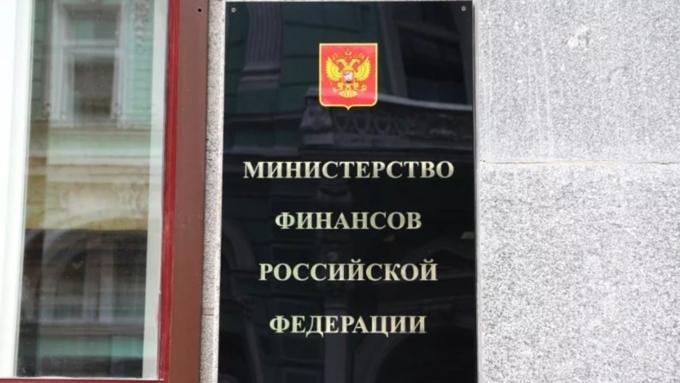 Министр финансов проинформировал дату начала реализации ОФЗ для населения