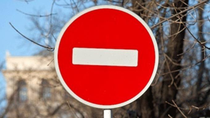 ВБарнауле перекроют проспект Социалистический на 4 часа
