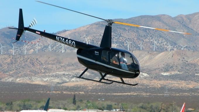 ВРоссии упал вертолет стремя людьми наборту