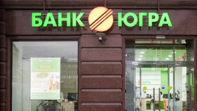 ЦБначал внеплановую проверку банка «Югра»