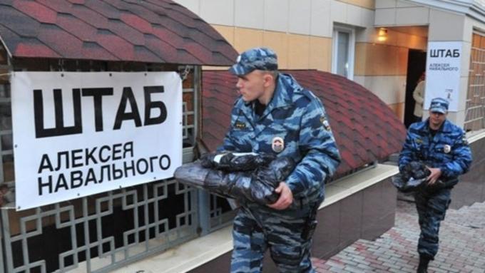 Укоординатора штаба Навального прошел обыск— Владивосток