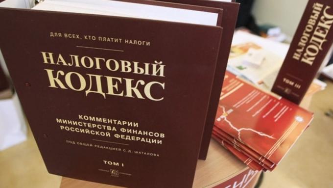 Минфин засекретил имена россиян, освобожденных отналогов из-за санкций
