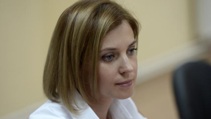 Поклонская порекомендовала украинцам отыскать «доктора» для уполномченных власти