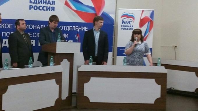 Напраймериз «Единой России» посоветовали переименовать Барнаул вПутинград