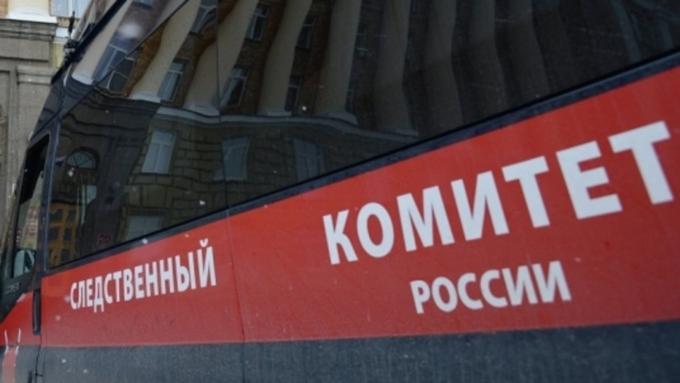 Убийство 21-летней девушки раскрыто вСлавгороде спустя семь лет