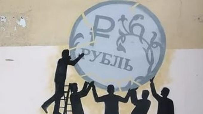 Доля убыточных компаний в РФ снизилась до34,2%