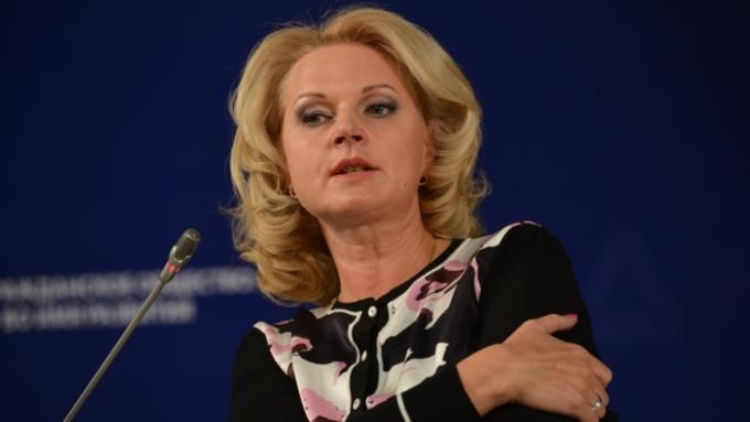 Руководитель Счетной палаты назвала плюсы поднятия пенсионного возраста