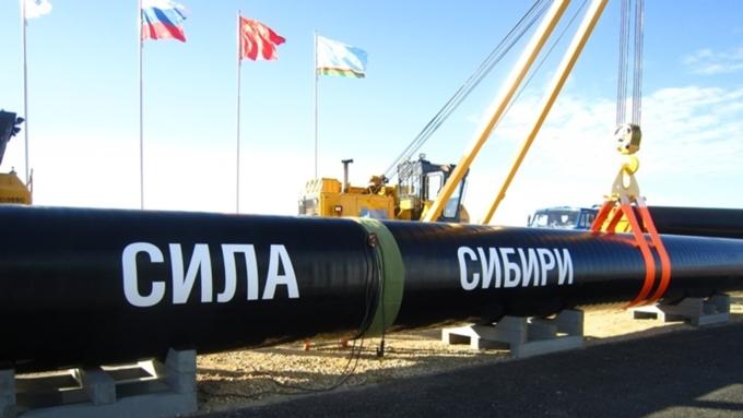 «Газпром» невидит оснований для допуска к«Силе Сибири» иных  разработчиков  газа