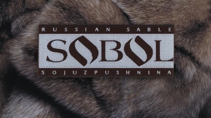 Дворец пушнины иБайкальский аукцион мехов создадут вИркутске