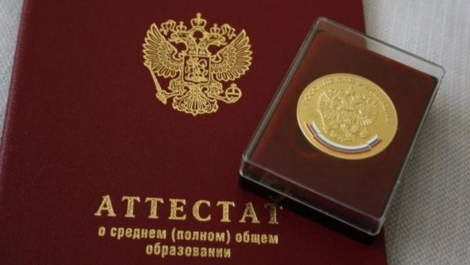 Следственный комитет займется проверкой справедливости получения медали школьницей вАдыгее