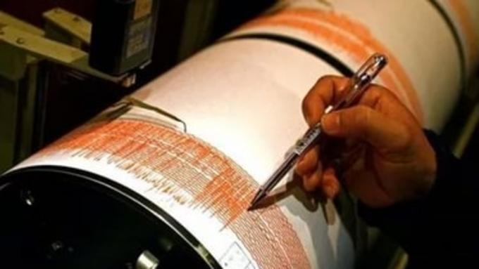 Землетрясение случилось наюге Новосибирской области