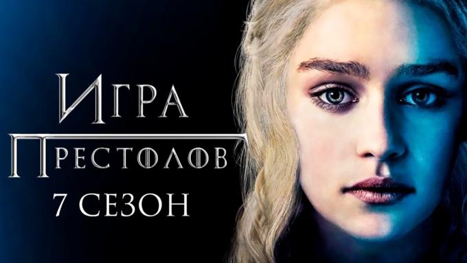 Поклонники увидели Эда Ширана вовремя премьеры нового сезона «Игры Престолов»