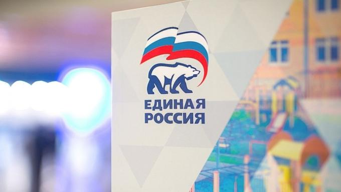 «Единая Россия» увеличила финансирование избирательных кампаний в областях