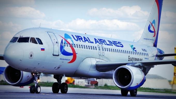 ВКазани совершил экстренную посадку самолет Москва