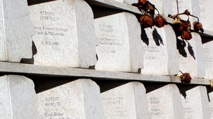 Личность погибшего втеракте 11сентября удалось установить спустя практически 16 лет