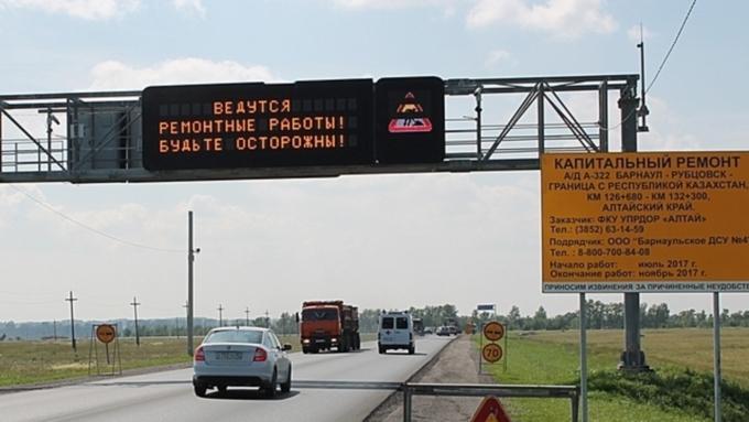 Дорожники перенесут выезд изАлейска нафедеральную дорогу