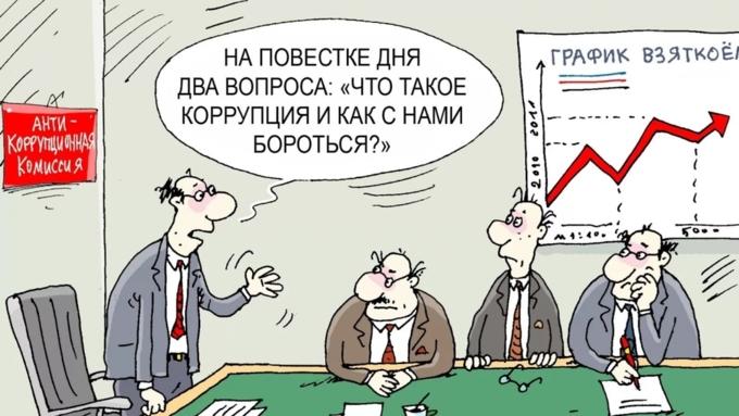 Генпрокуратура: коррупционеры нанесли РФ ущерб на 130 млрд рублей за 2,5 года