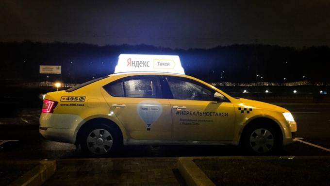 «Яндекс.Такси» собирается страховать собственных пассажиров