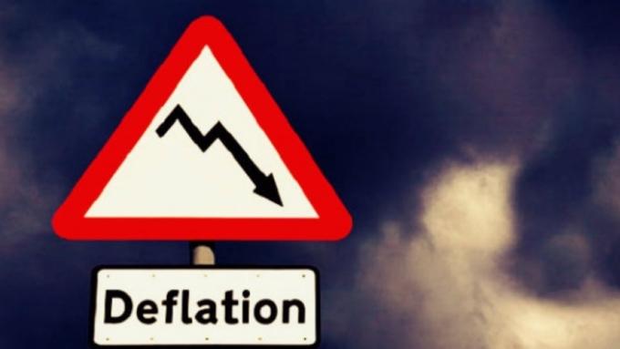 В Российской Федерации 3-ю неделю подряд зафиксирована дефляция в0,1%