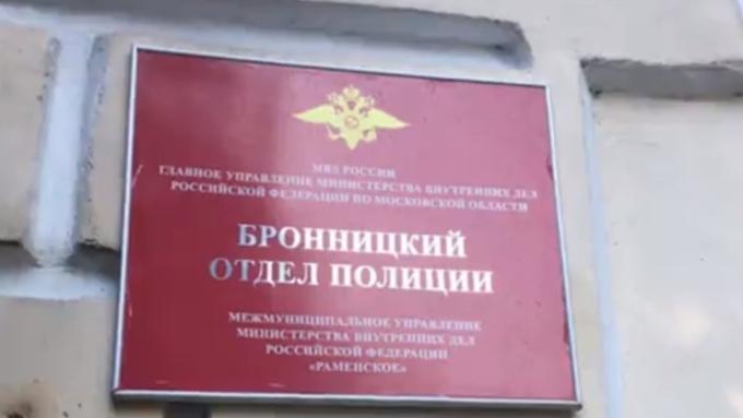 Правоохранители проверят сообщениях обиздевательствах над задержанными вБронницах