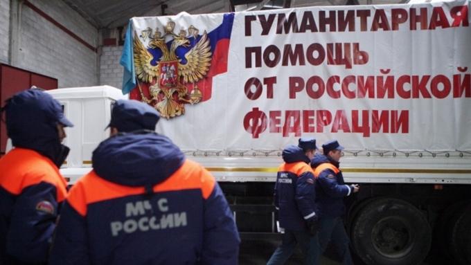 ВКраматорске устроят Всемирный день гуманитарной помощи
