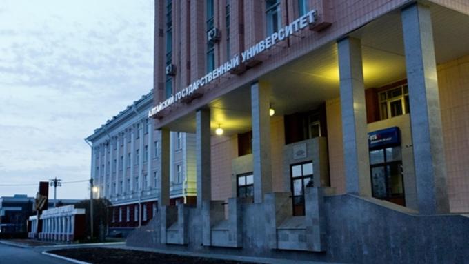 Университеты Алтайского края вчисле наилучших учреждений высшего образования Российской Федерации имира