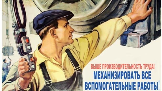Свердловская область вошла впилотный проект по увеличению производительности труда