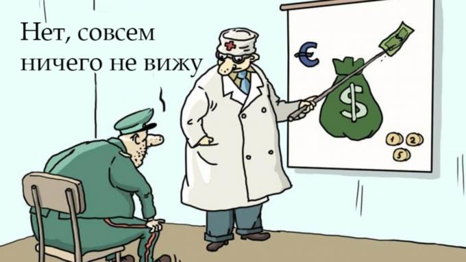 Генеральная прокуратура оповестила оприросте жалоб граждан России накоррупцию