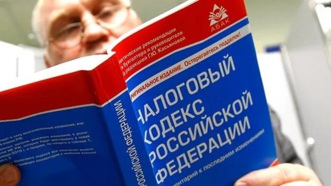 Югра угодила втройку регионов ссамой результативной налоговой политикой