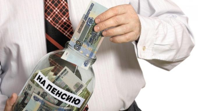 Минтруд поддержал отказЦБ отавтоподписки наформирование пенсионного капитала
