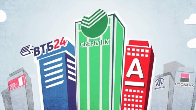 Лидеры вышли изАссоциации русских банков— Банкиры оформили развод