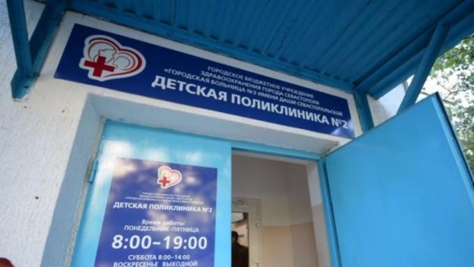 Роспотребнадзор: в России число абсолютно здоровых детей не превышает 12%
