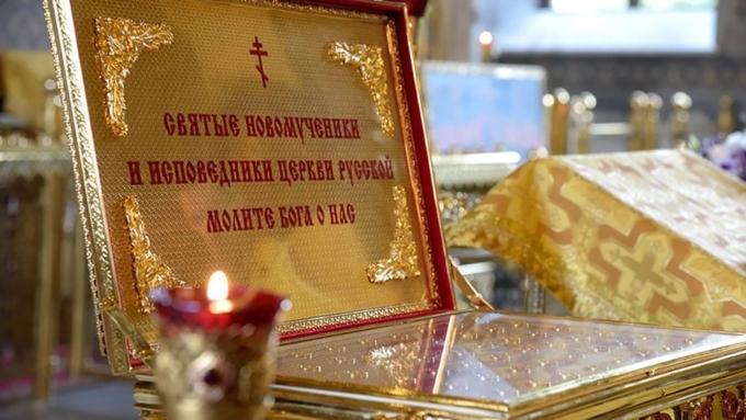 ВоВсехсвятский храм Тулы привезли ковчег смощами новомучеников
