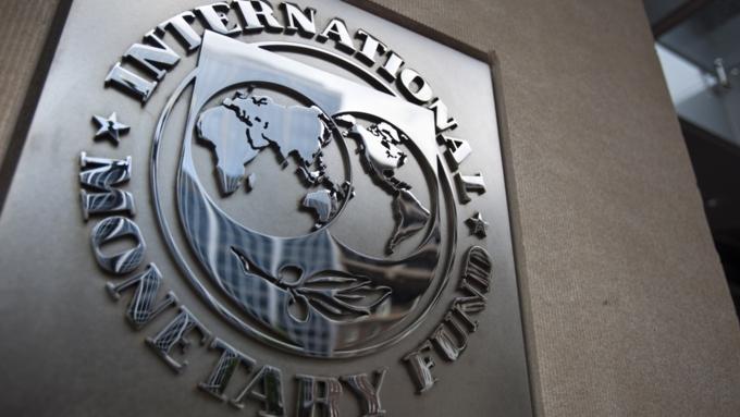 МВФ предписал Украине урезать заработной платы наблаго экономики